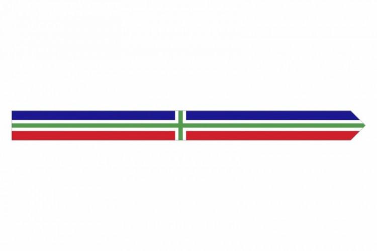Wimpel Groninger Vlag
