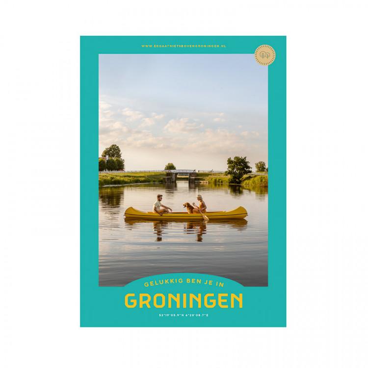 """Poster """"Aduarderzijl"""" Gelukkig ben je in Groningen"""